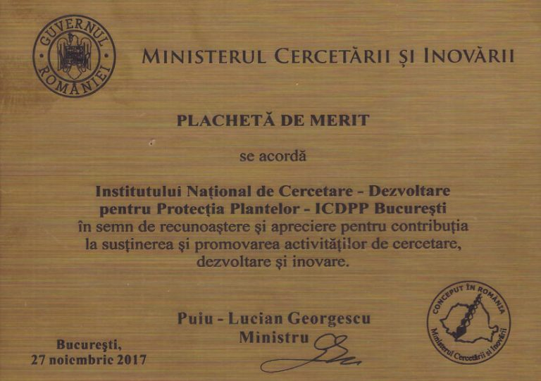 placheta-MCI-2017